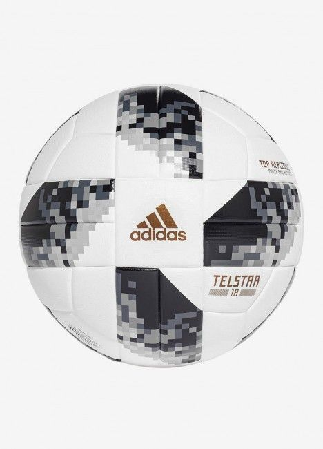 Bola Adidas World Cup 2018 Replique
