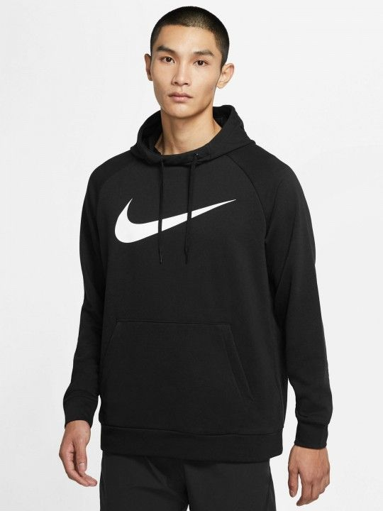 Nike Dri-FIT Zero Sweater